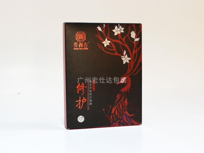 【性价比较高】广州客户都喜欢的金银卡面膜包装盒