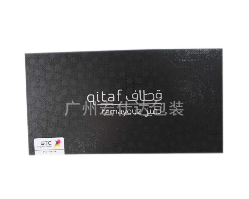 外贸定制装明信片用的纸包装盒贵不贵?多少钱?