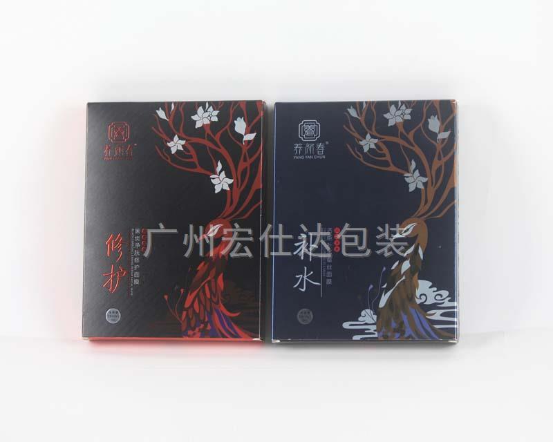 """金银卡纸化妆品包装盒 为养颜春""""营造""""新生"""