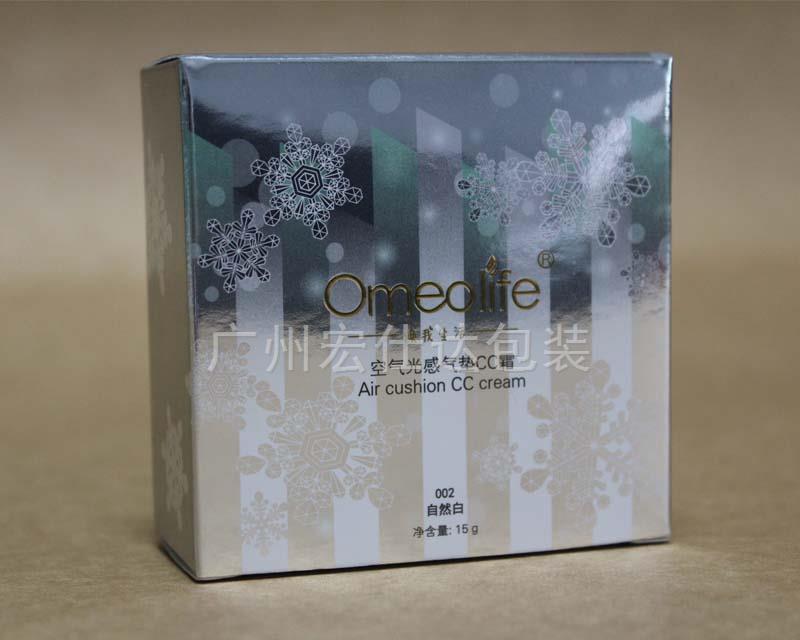 美的不像话,品质高金银卡纸包装盒定制