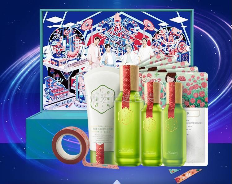化妆品包装盒定制,要品牌还是要转化?