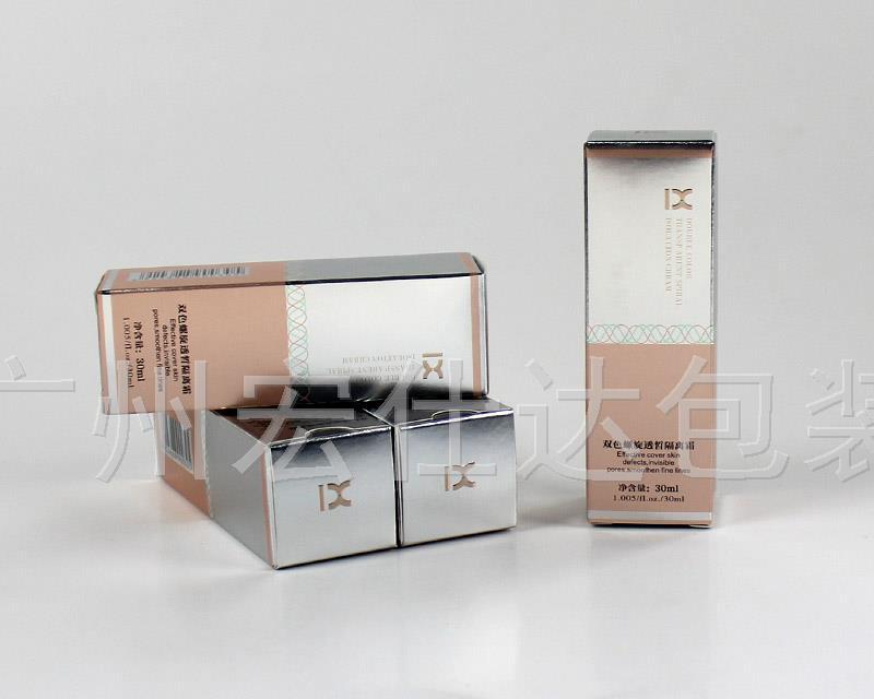 【银卡纸彩盒】爱美肌隔离霜包装盒喜爱