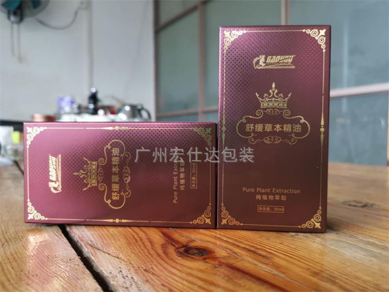【广州】找合版印刷厂家,选来选去还是宏仕达好!