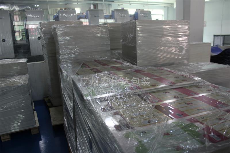 【彩盒合版印刷】合作的基础 是宏仕达品质