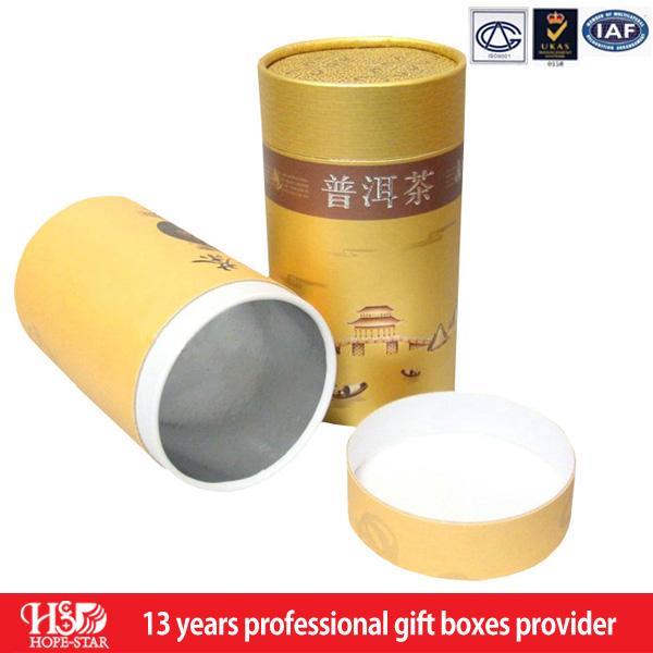 普洱茶圆罐圆形包装盒子