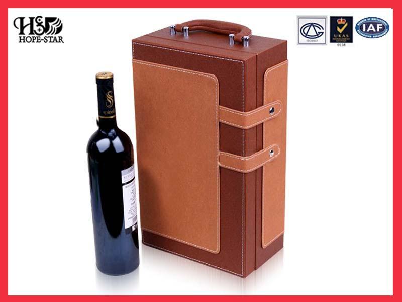 高档红酒盒