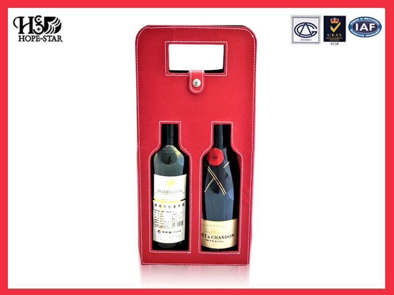 高档红酒皮套盒