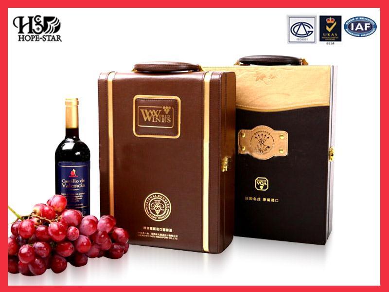 红酒皮包装盒