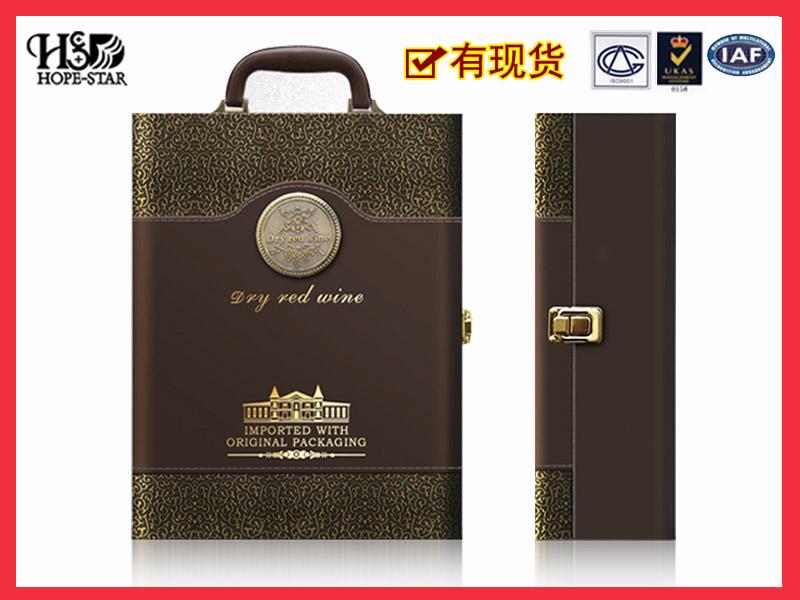 高档红酒皮盒.HSD