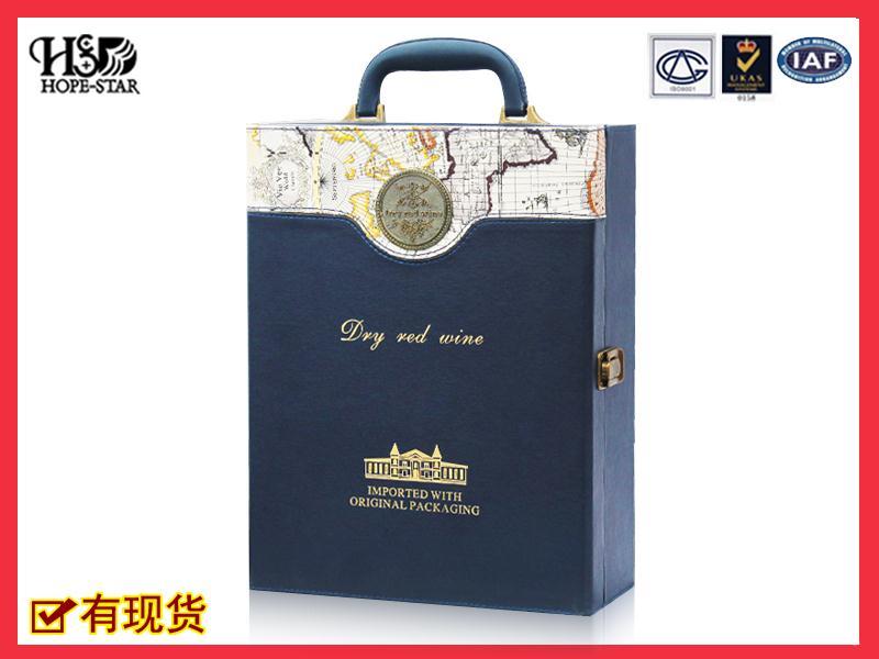 高档红酒皮盒.HSD3