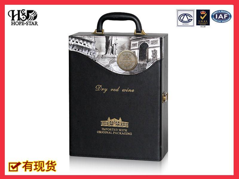 葡萄酒包装盒2