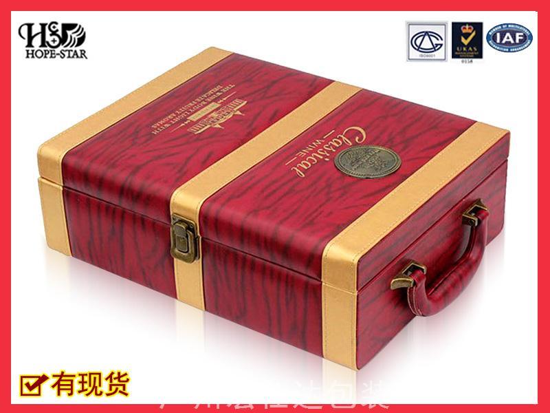 红酒礼品包装盒1