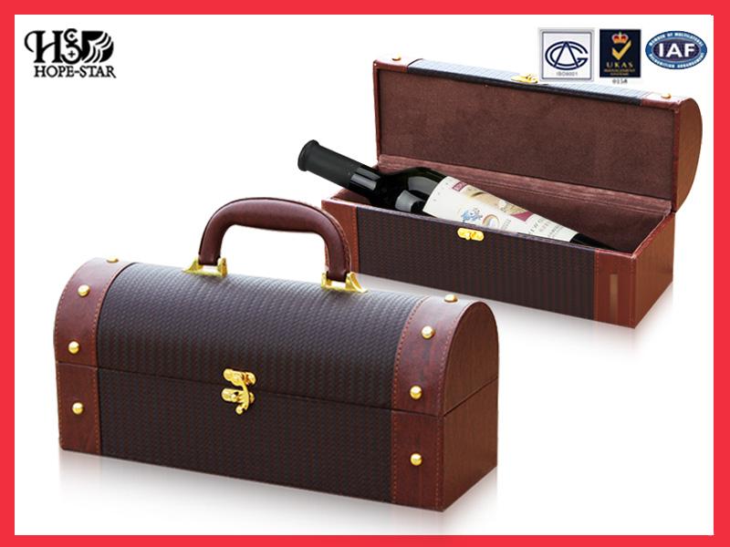 红酒礼盒包装盒制作