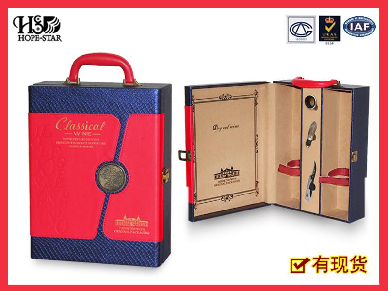 红酒盒子1