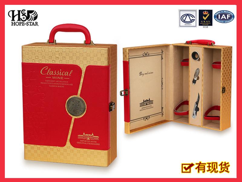 皮革红酒盒1