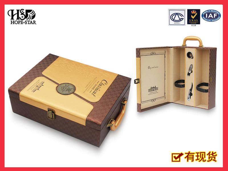 红酒礼品包装盒3