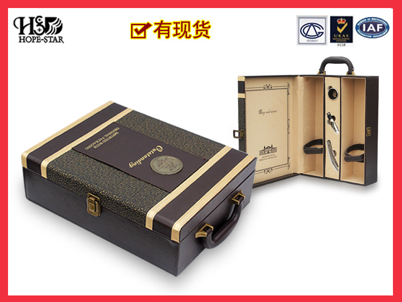 葡萄酒包装盒5