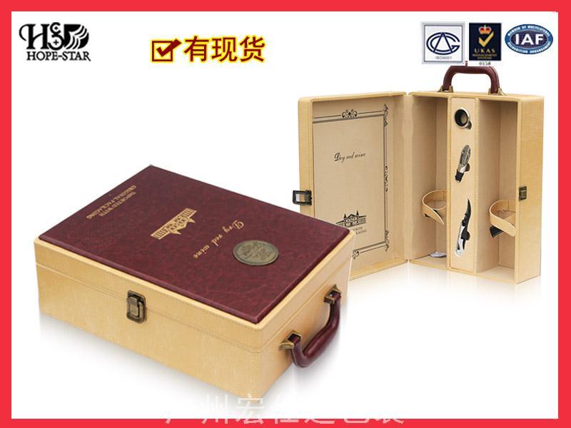 葡萄酒包装盒3