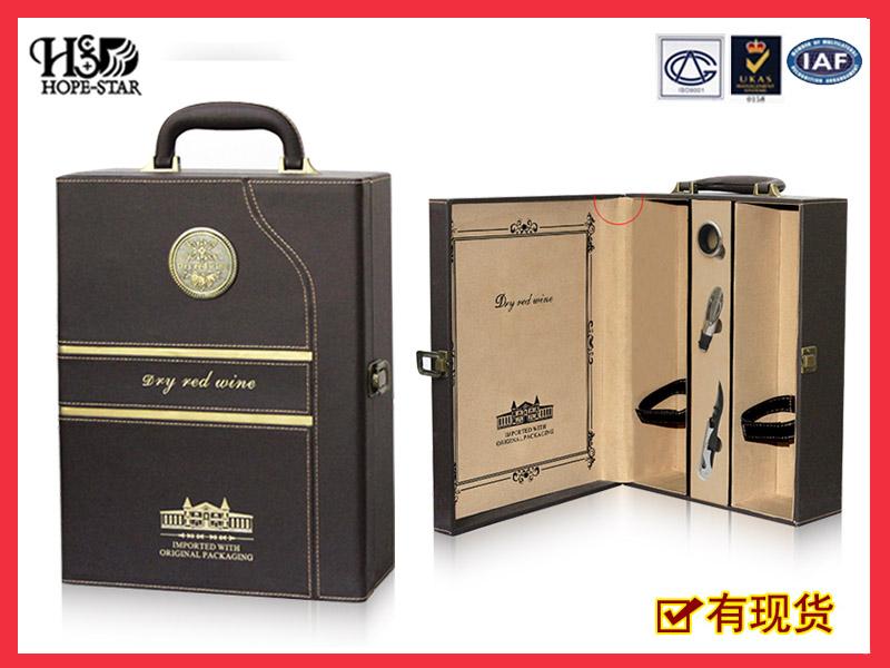 葡萄酒包装盒1