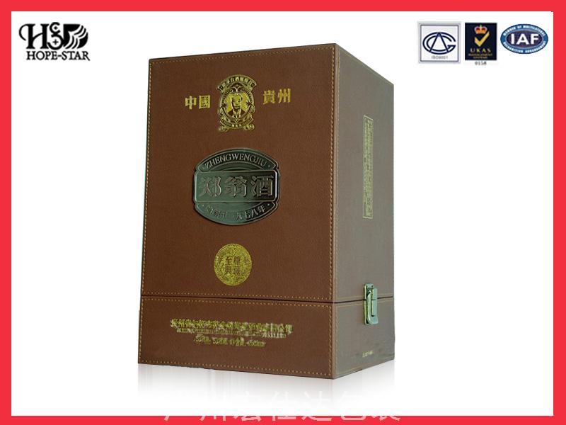 白酒包装盒-皮盒