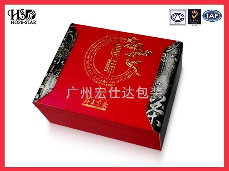 茶叶盒[英王贡茶]