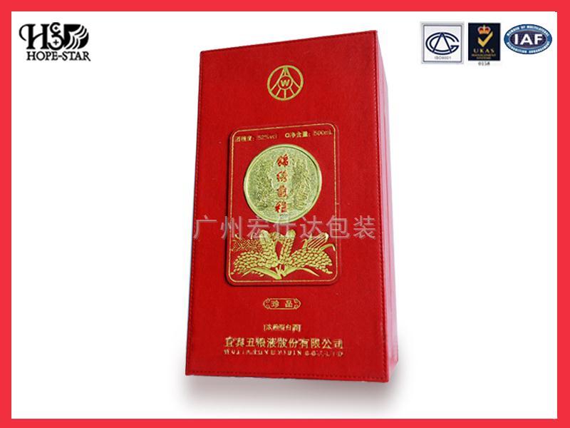五粮液锦绣前程白酒皮盒