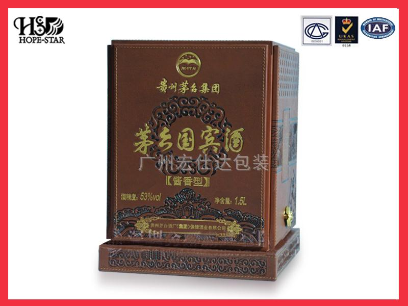 茅台国宾酒皮盒