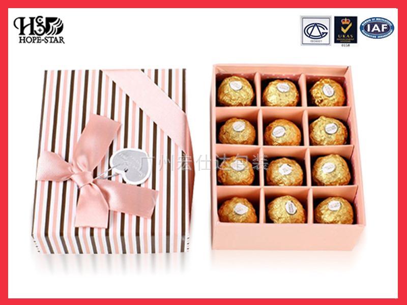 巧克力盒(长方形)