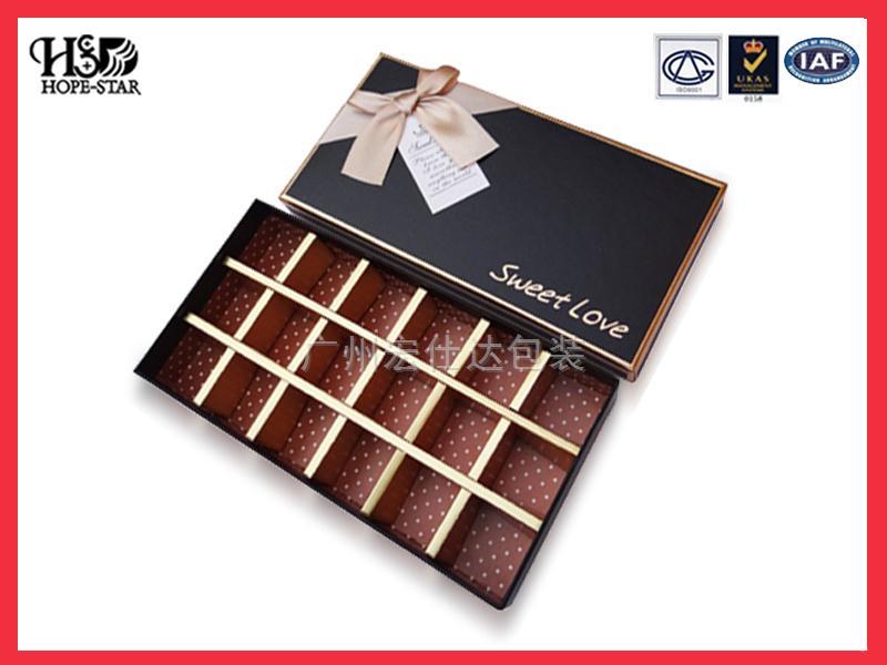 巧克力盒(长方形盒-)