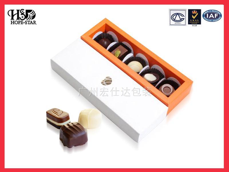 巧克力盒(长方形盒.)