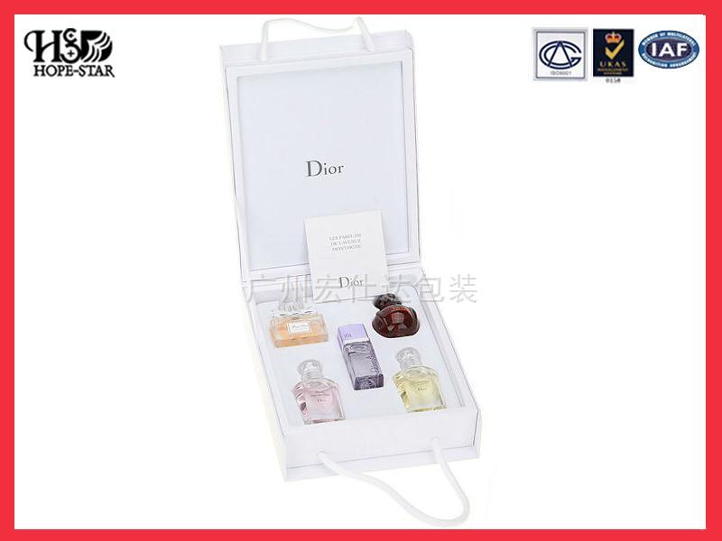 手提式香水盒