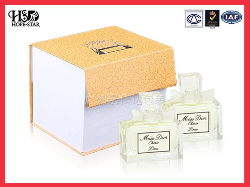 化妆品香水包装盒定制厂家(精品盒II)