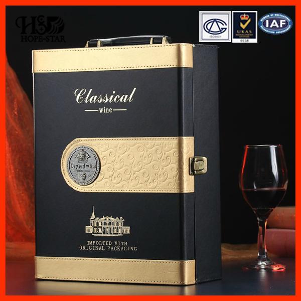 双支装皮质红酒盒