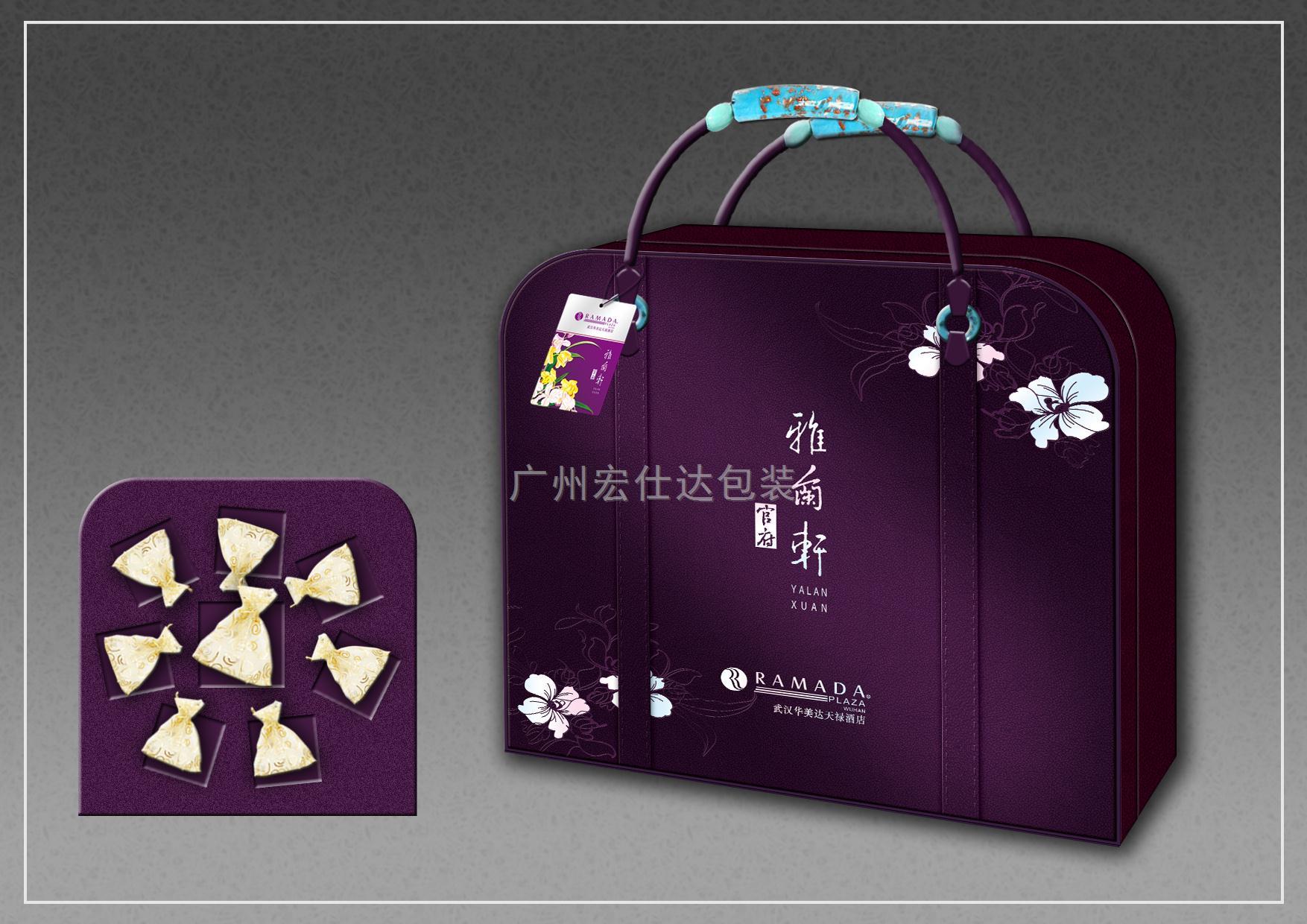 高档月饼包装盒