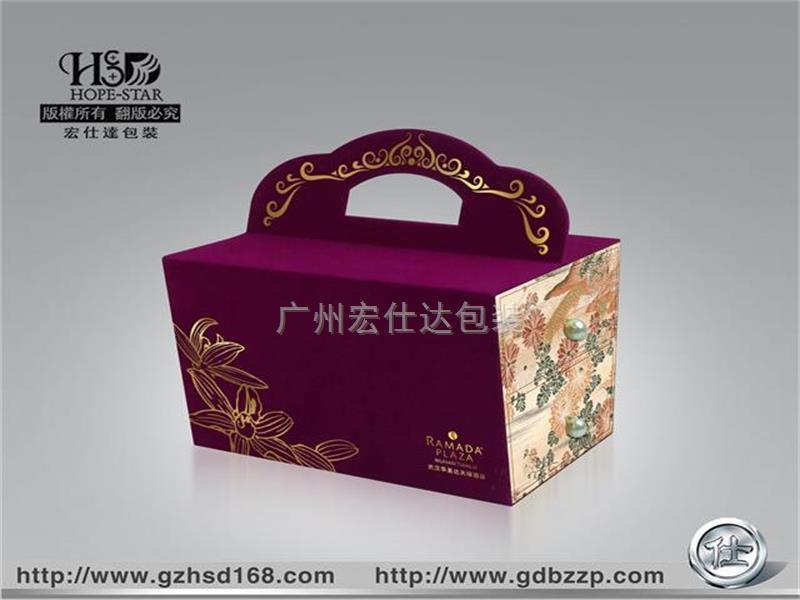 布艺月饼盒[华美达酒店]