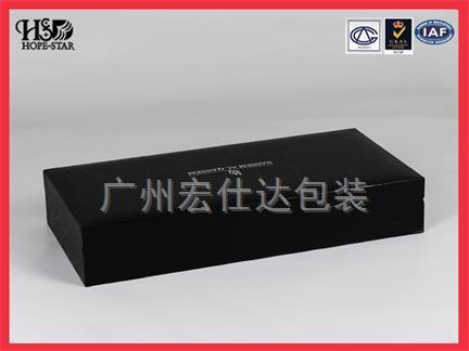 黑色化妆品盒