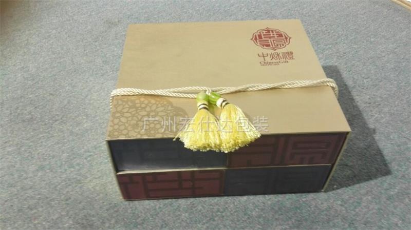 月饼盒礼盒定制