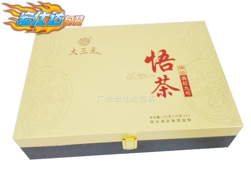 [恒大] 茶叶包装盒