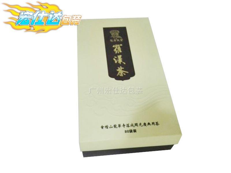 【罗汉茶】茶叶盒