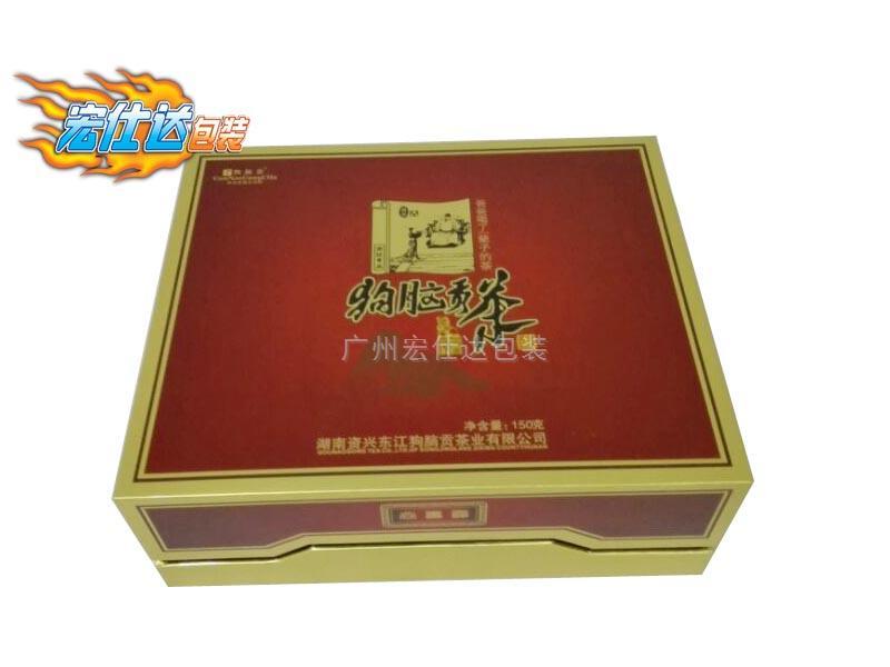 [狗脑贡茶]茶叶包装盒