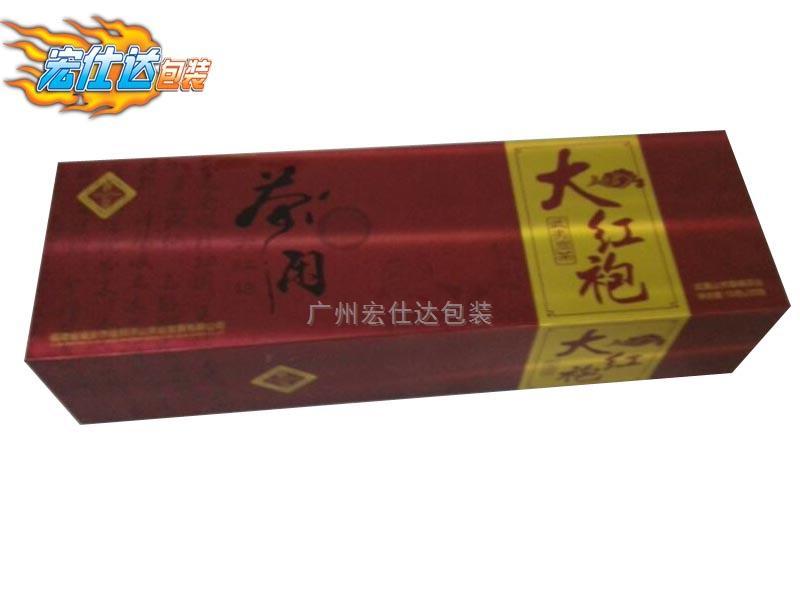 大红袍茶叶包装盒定做