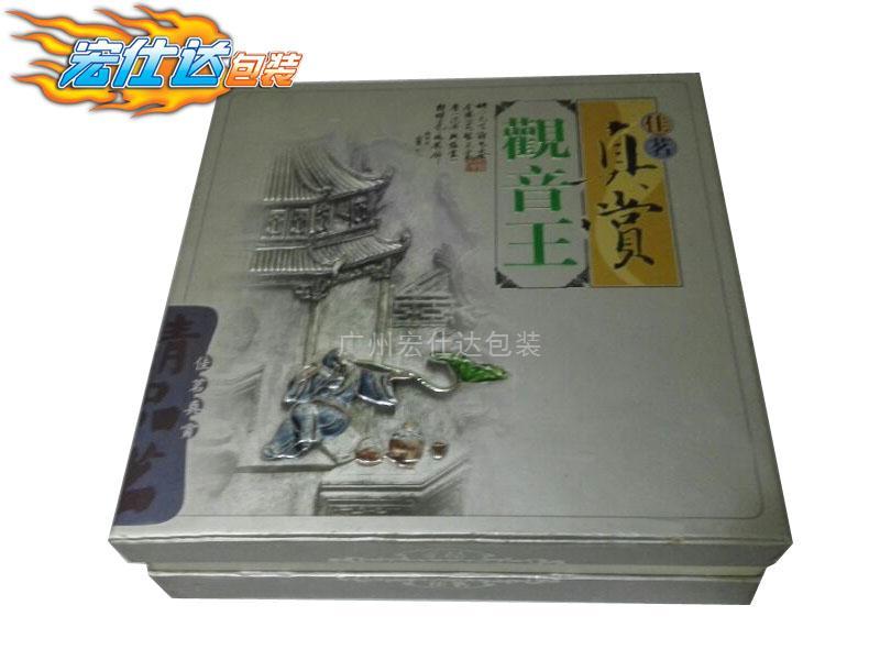 观音王茶叶礼盒包装