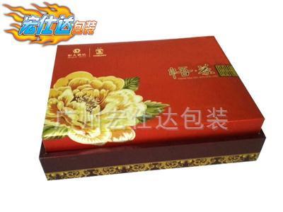[恒大悟茶]茶叶盒