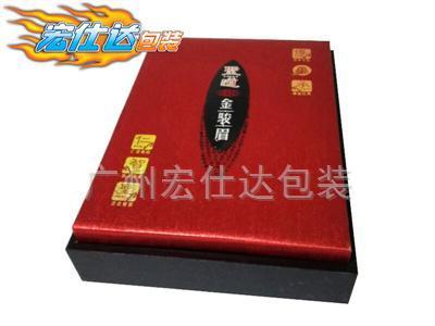 [金骏眉]茶叶盒包装