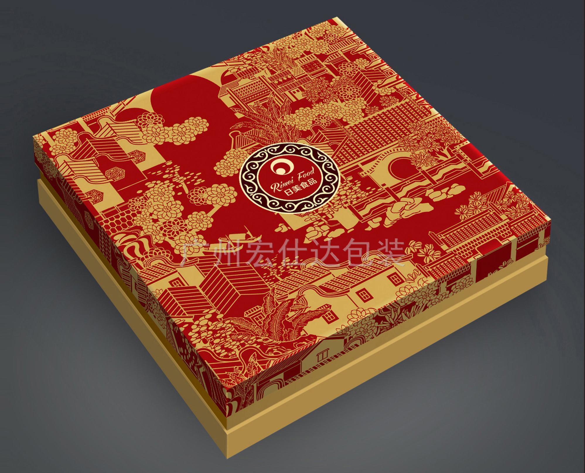 (日美)天地盖式月饼盒