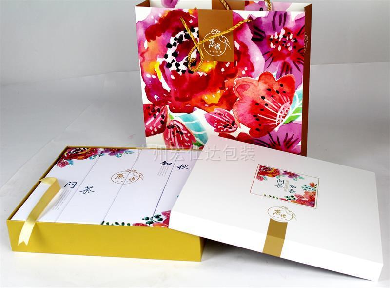 【问茶知秋】天地盖茶叶包装盒