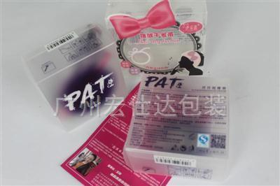 塑料、PET彩盒印刷