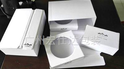 白色坑纸茶叶包装盒