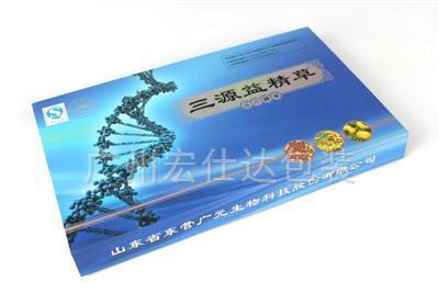 保健品书形盒彩盒印刷
