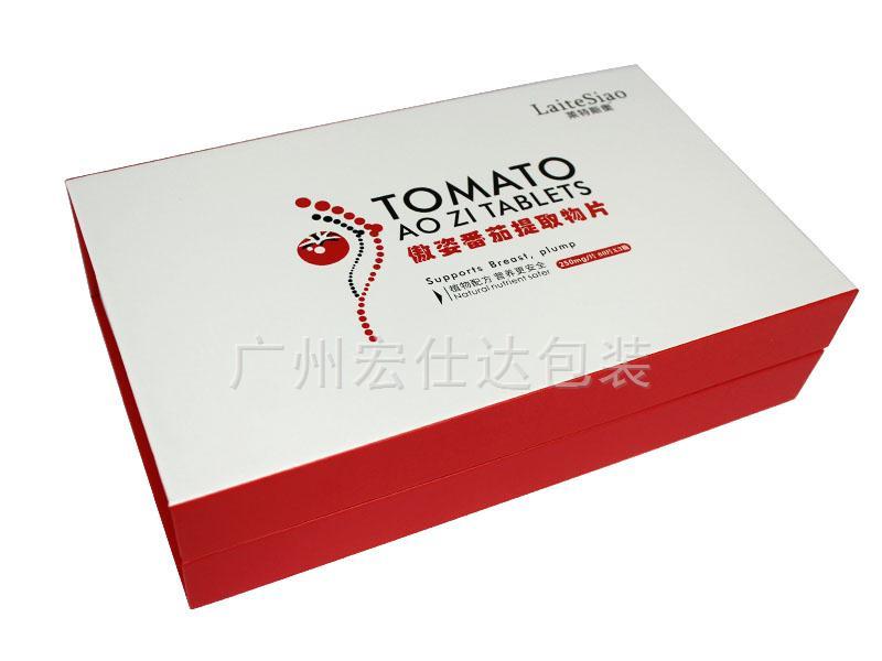 【番茄】保健品包装盒